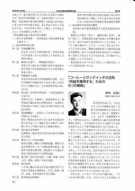 f:id:mashiro777:20091229024753j:image