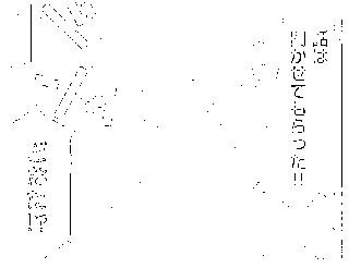 f:id:mashirog:20171005181913p:plain
