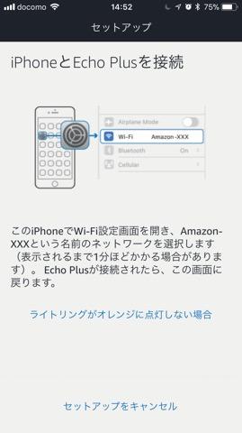 f:id:mashirog:20180122190348j:plain