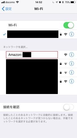 f:id:mashirog:20180122190609j:plain