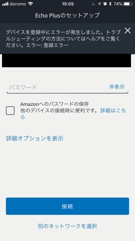 f:id:mashirog:20180122190959j:plain