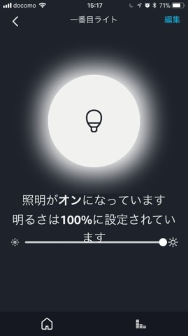 f:id:mashirog:20180122221740j:plain