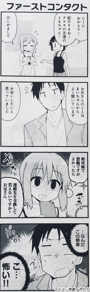 f:id:mashirog:20180224085219j:plain