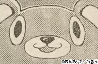 f:id:mashirog:20180515184647j:plain