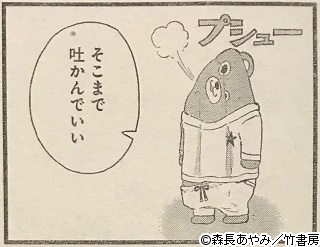 f:id:mashirog:20180516000929j:plain