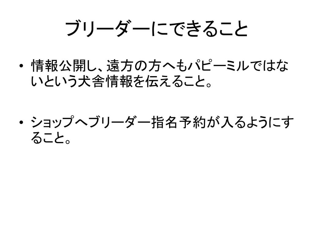 f:id:mashirokurosou:20180926165814j:plain