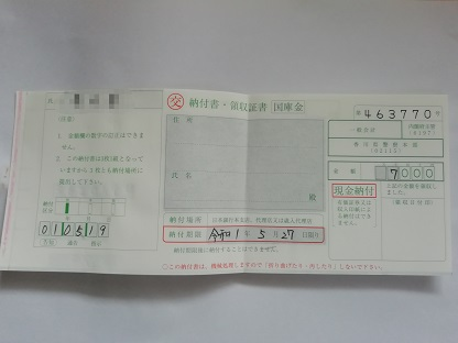 f:id:mashirokurosou:20190520185341j:plain