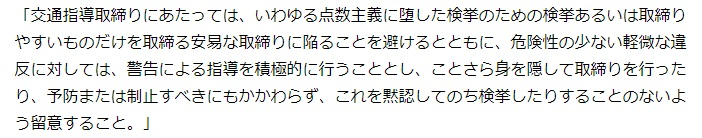 f:id:mashirokurosou:20190520231800j:plain