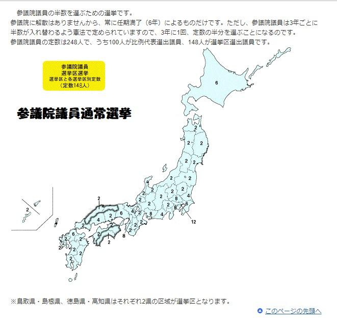 f:id:mashirokurosou:20190706232721j:plain