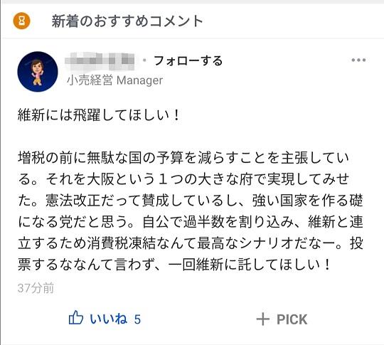 f:id:mashirokurosou:20190707005113j:plain