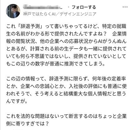 f:id:mashirokurosou:20190802131034j:plain