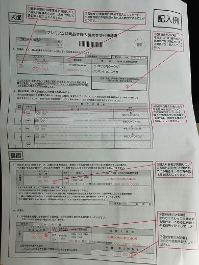 f:id:mashirokurosou:20190828142910j:plain