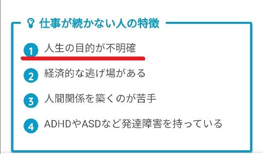 f:id:mashirokurosou:20200125213146j:plain