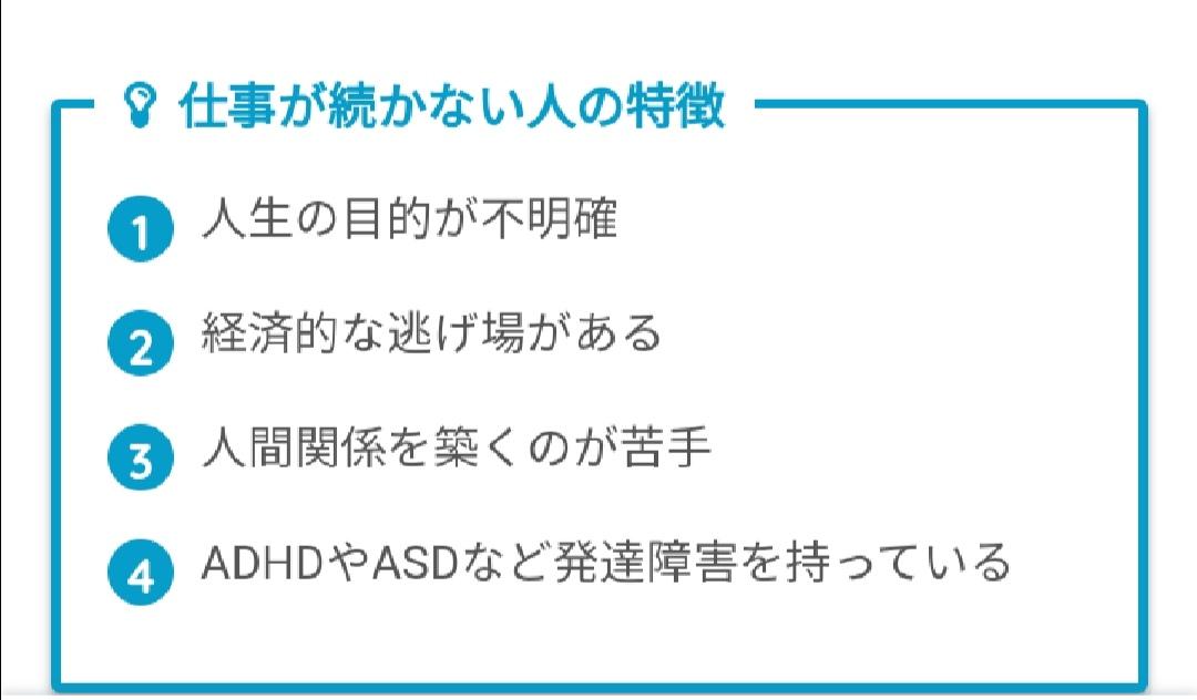 f:id:mashirokurosou:20200131002904j:plain