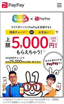f:id:mashirokurosou:20200708142515j:plain