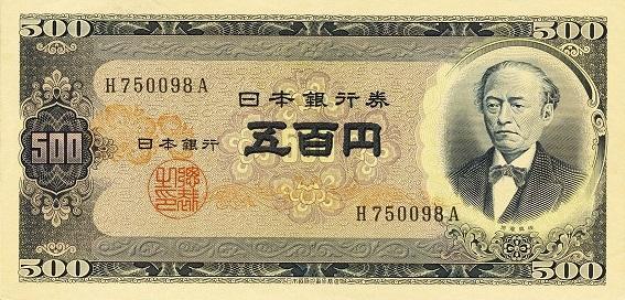 f:id:mashirokurosou:20200923174159j:plain