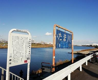 f:id:mashirokurosou:20210114225703j:plain