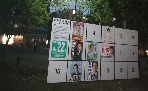 f:id:mashirokurosou:20210821225744j:plain