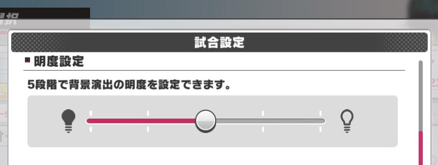 f:id:mashiron-game:20171206194355j:plain