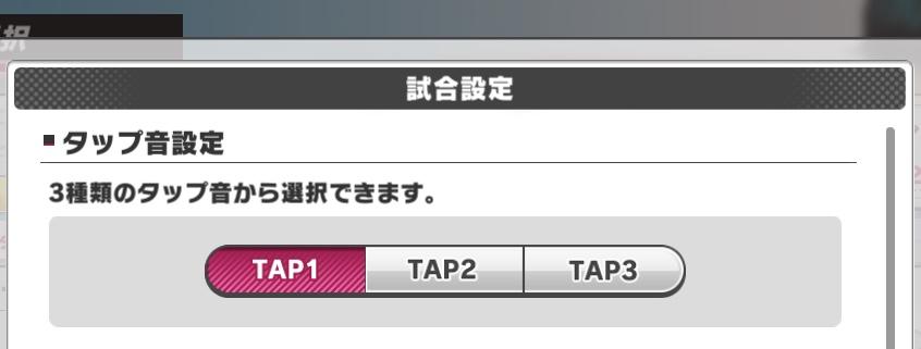 f:id:mashiron-game:20171206195224j:plain