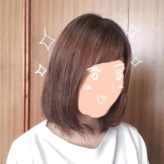 絹女after