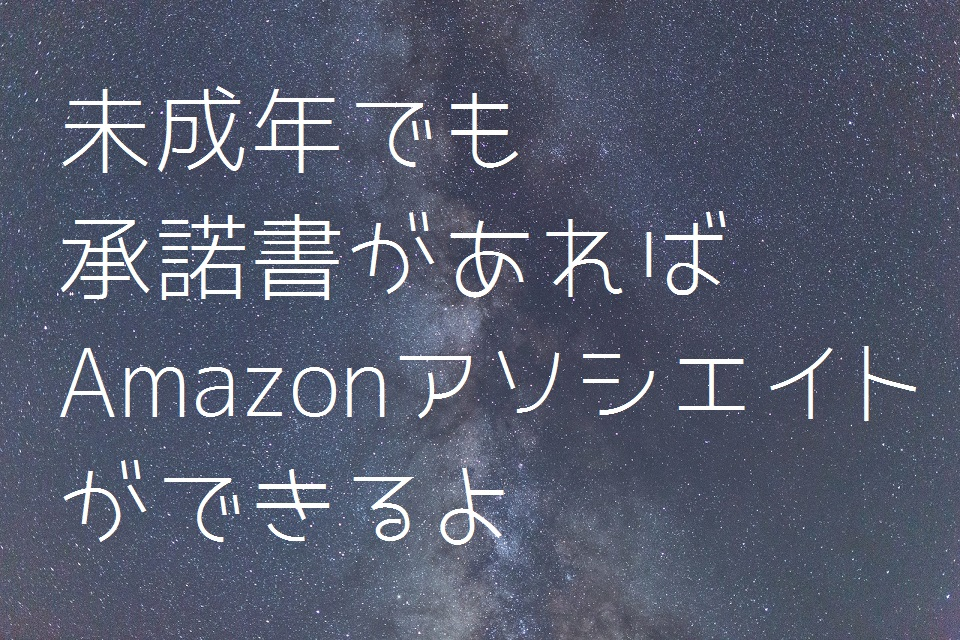 f:id:mashirotan:20160907210822j:plain