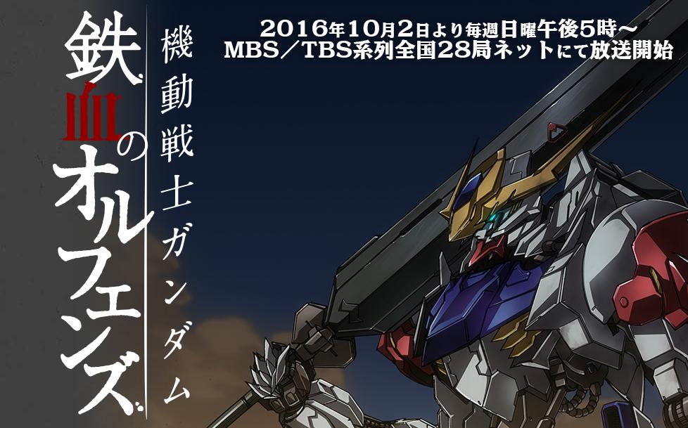 f:id:mashirotan:20160925152501p:plain
