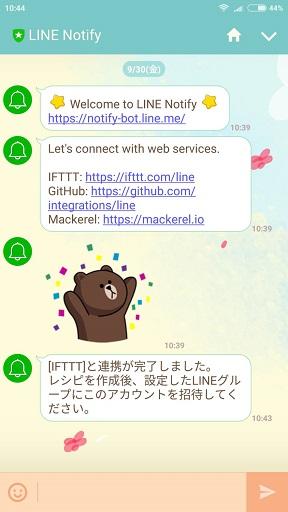 f:id:mashirotan:20160930111451j:plain