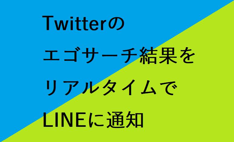 f:id:mashirotan:20160930192219p:plain