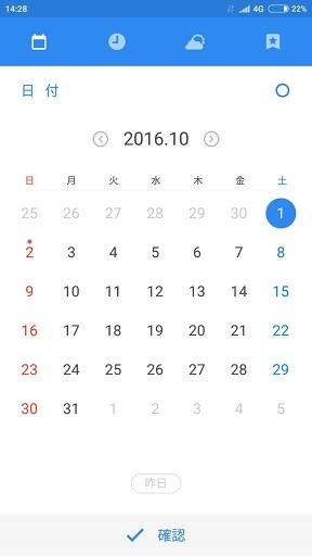 f:id:mashirotan:20161002172354j:plain