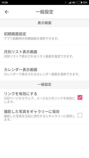 f:id:mashirotan:20161002175542j:plain