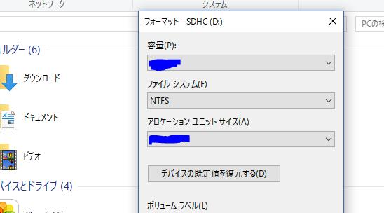 f:id:mashirotan:20170220135448p:plain