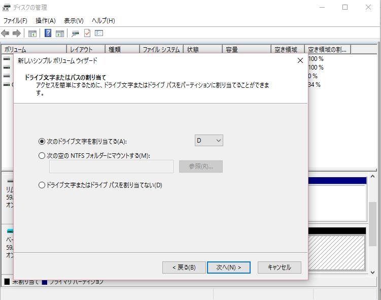 f:id:mashirotan:20170224200958p:plain