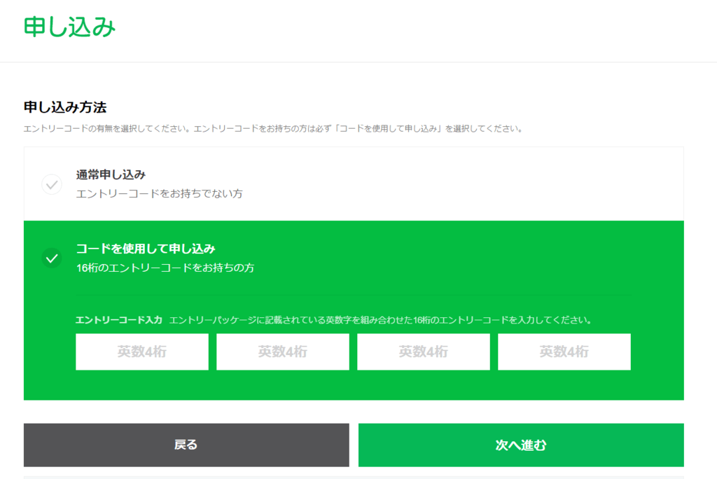 f:id:mashirotan:20170228025039p:plain