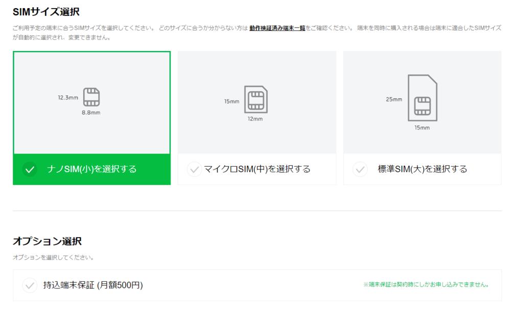 f:id:mashirotan:20170228025639p:plain