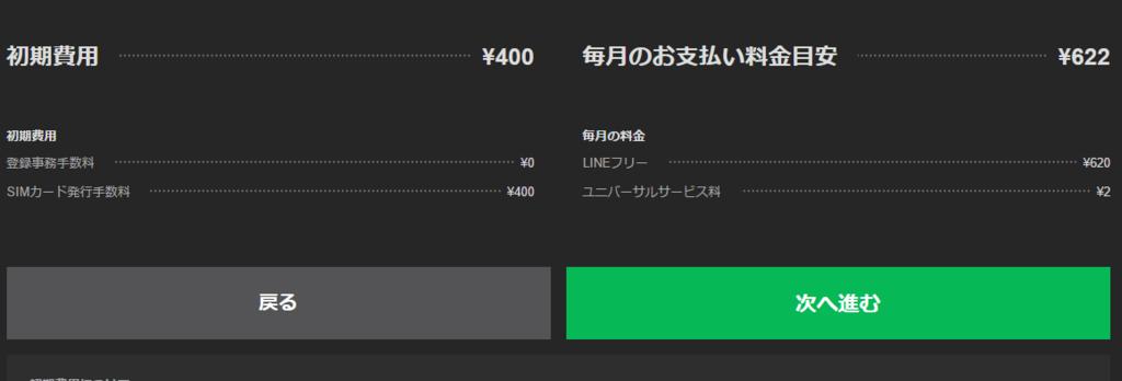 f:id:mashirotan:20170228030225p:plain