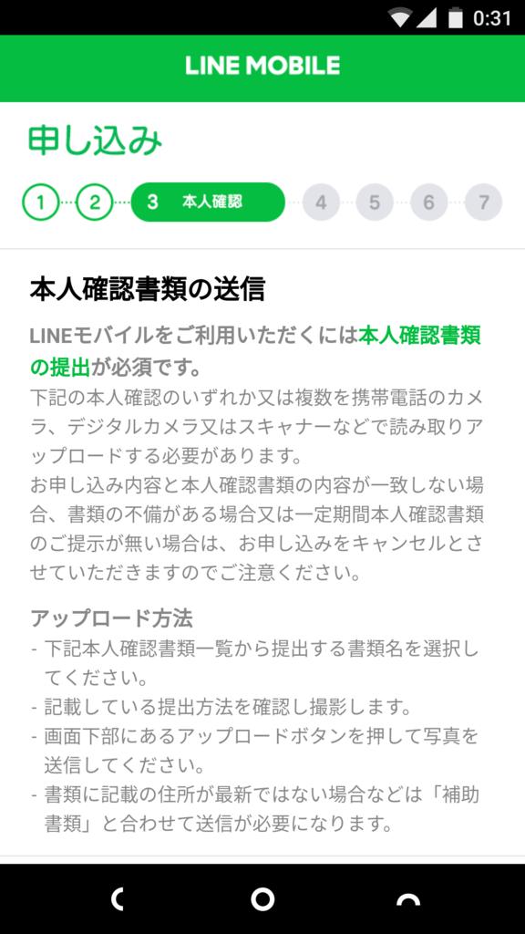 f:id:mashirotan:20170228030820p:plain:w300