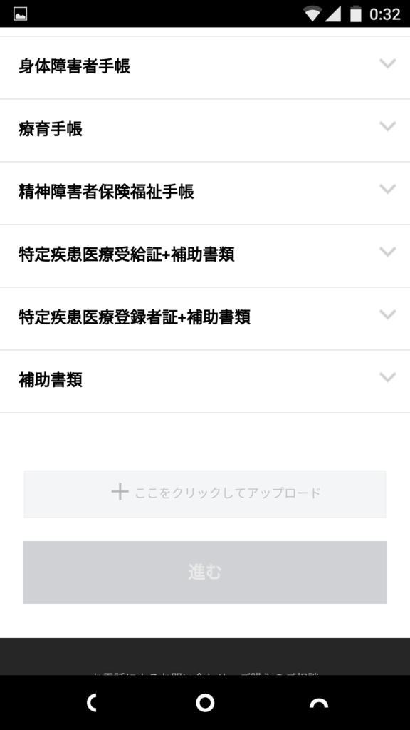 f:id:mashirotan:20170228031925p:plain:w300