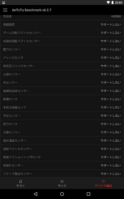 f:id:mashirotan:20170316133219j:plain:w300
