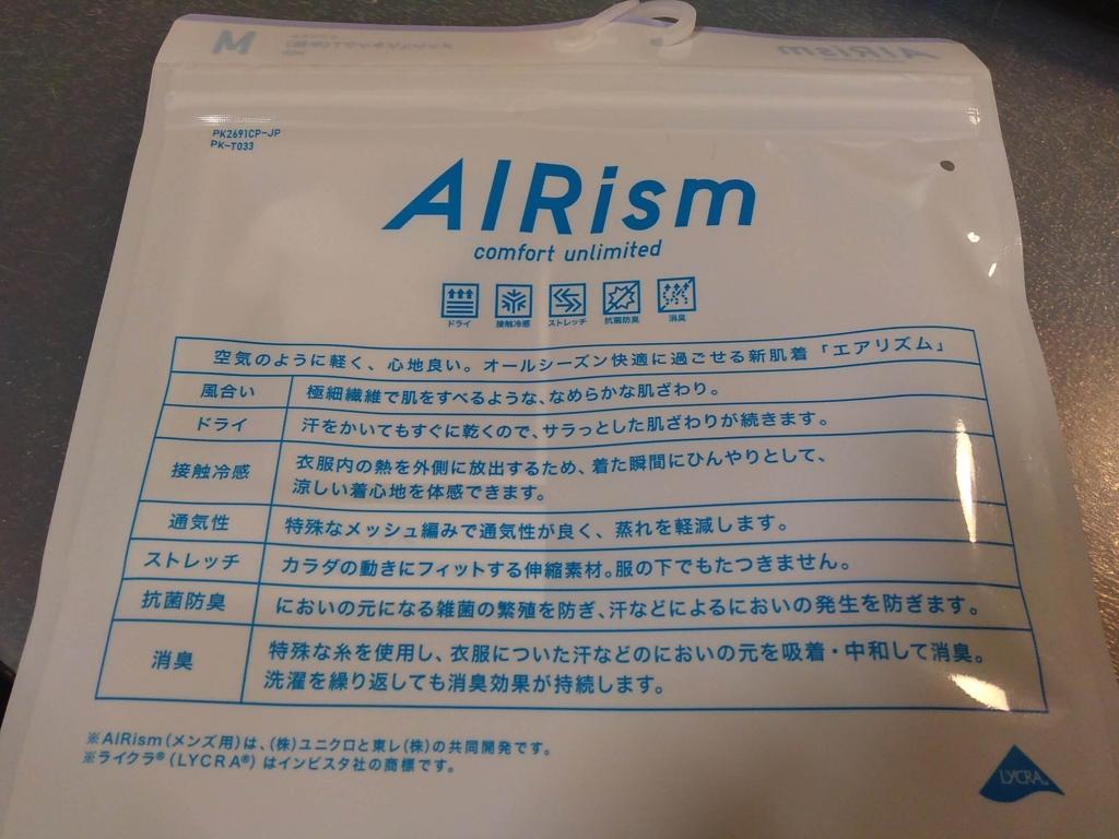 f:id:mashirotan:20170421000246j:plain
