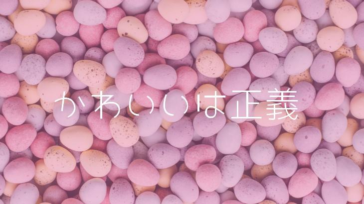 f:id:mashirotan:20170423171421j:plain