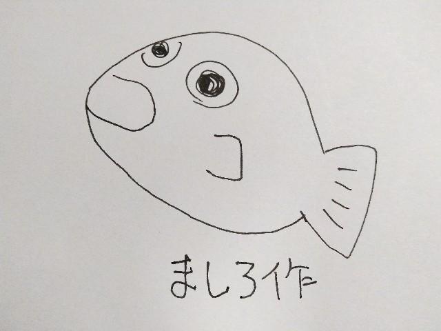 f:id:mashirotan:20170509224648j:plain:w500