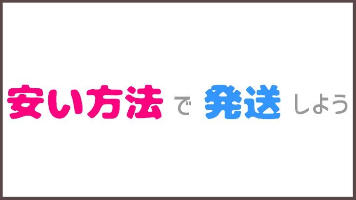 f:id:mashirotan:20170521182348j:plain