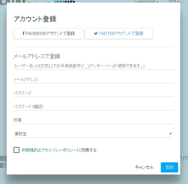 f:id:mashiroyuya:20160929122755p:plain