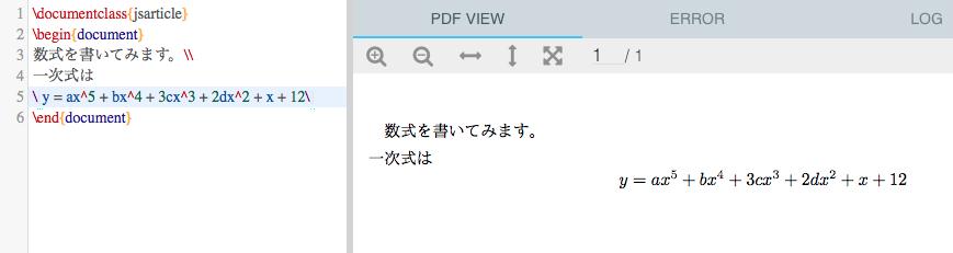 f:id:mashiroyuya:20161001233419p:plain