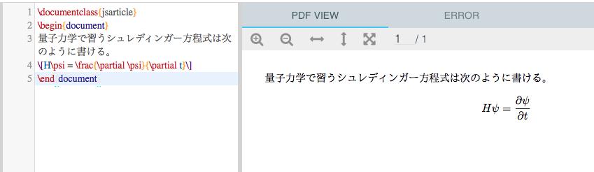 f:id:mashiroyuya:20161001234954p:plain