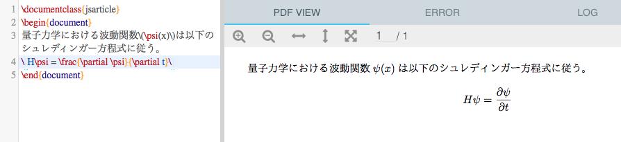 f:id:mashiroyuya:20161002000613p:plain