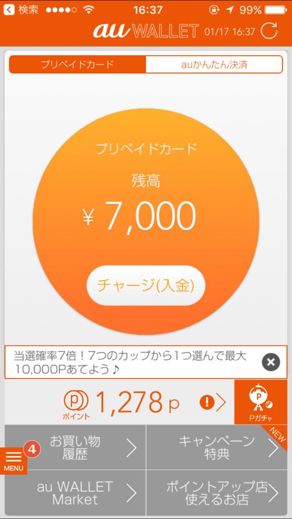 f:id:mashiroyuya:20170117170407p:plain:w250