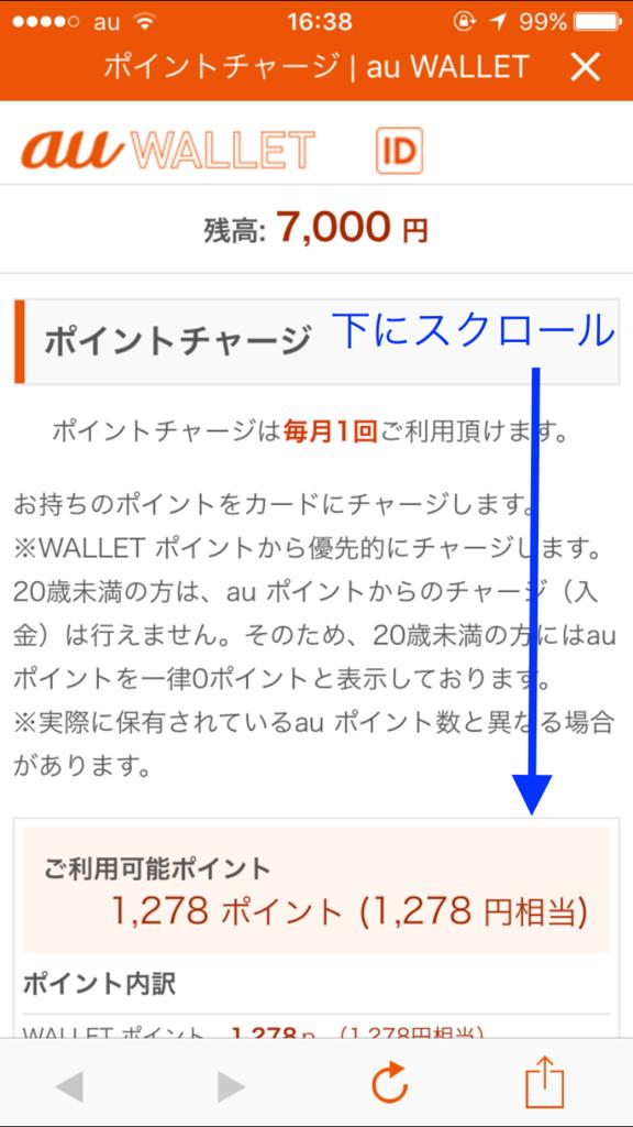 f:id:mashiroyuya:20170117170920p:plain:w250