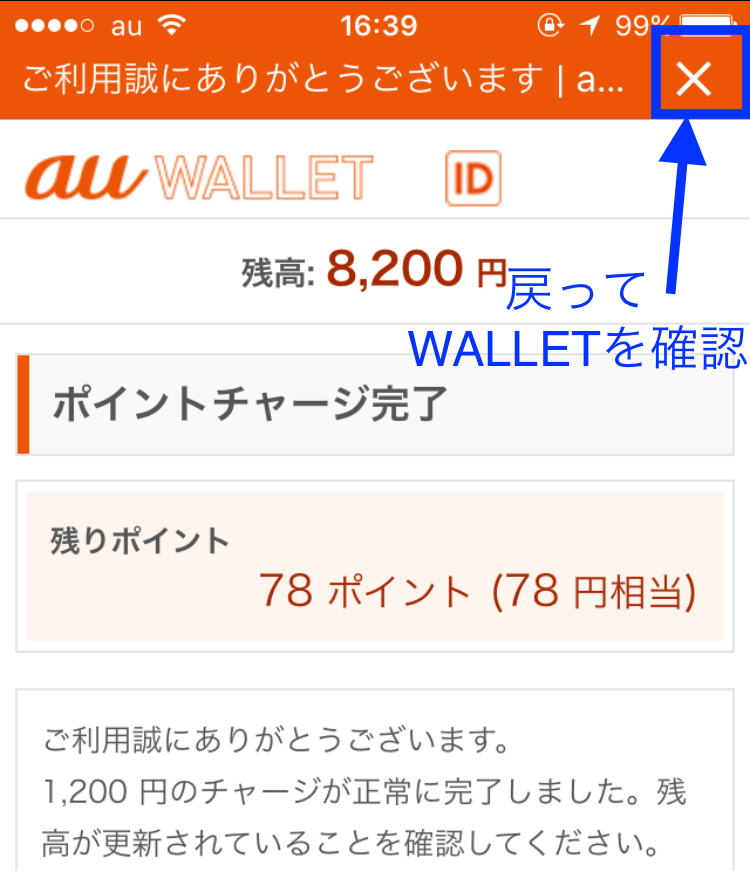 f:id:mashiroyuya:20170117171243p:plain:w250